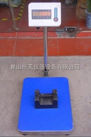 天津30kg电子台秤