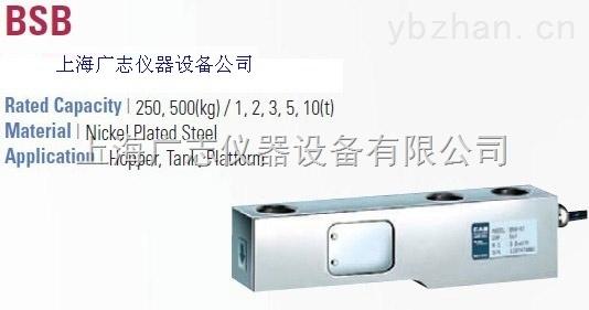 BSB-500L称重传感器