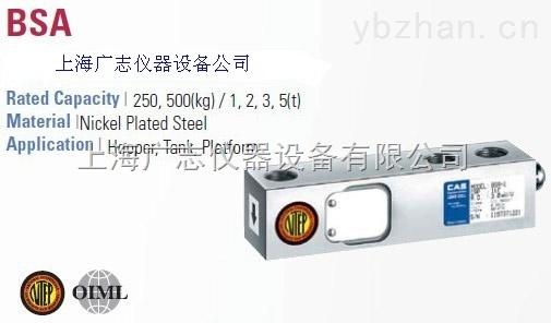 供应BSA-500L称重传感器
