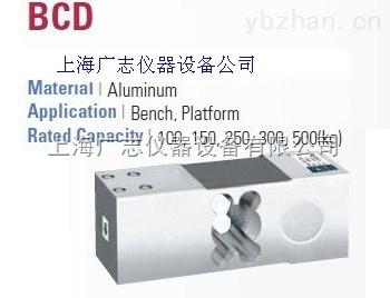 BCD-60L称重传感器