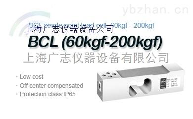 BCL称重 传感器 (60kgf-200kgf) BCL-60L BCL-100L厂家供应直销