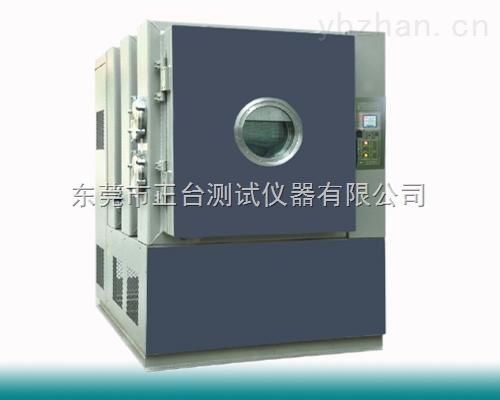 高空模拟试验箱