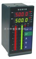 DFDA56066GV双光柱手操器