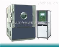 防爆型高低溫試驗箱