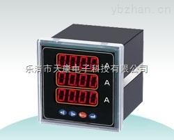 DQ-PA211-1I4X2-DQ-PA211-1I4X2三相電流表