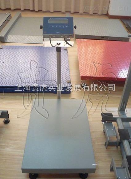 GH-EX-TCS-鐵嶺100公斤防爆電子臺稱,防爆臺秤
