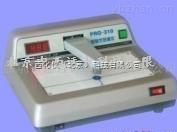 台式透射密度仪(黑白密度计、黑度计) 型号:ZX7M-PRO-310 库号:M377268