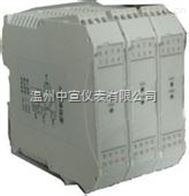 WETXE-9035温度变送器