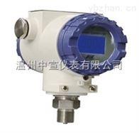 BTL-8013压力变送器