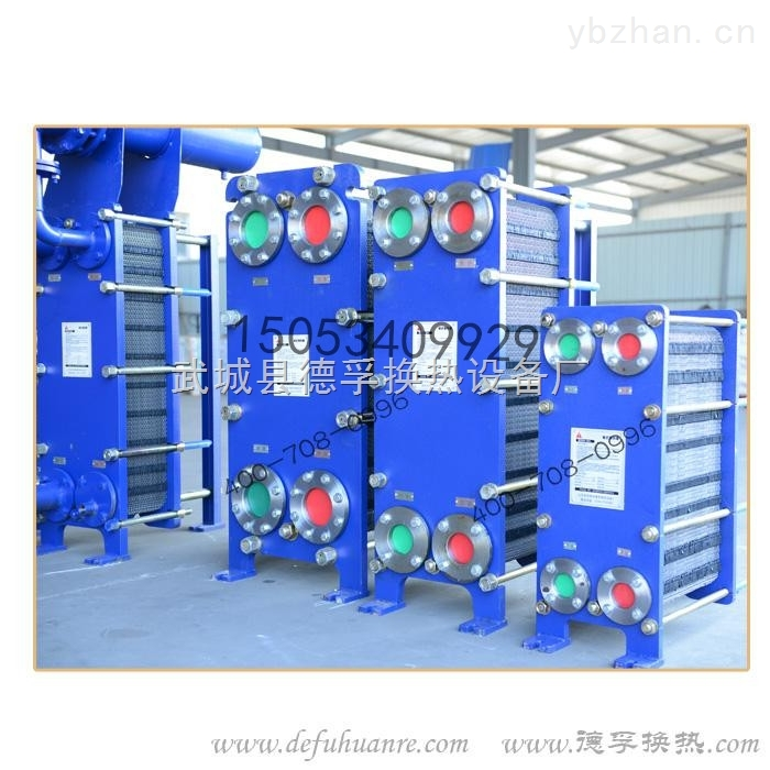 德孚供应小区学校商场供暖专用板式换热器
