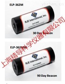 RJE ELP-362M系列水下定位信标/声学信标