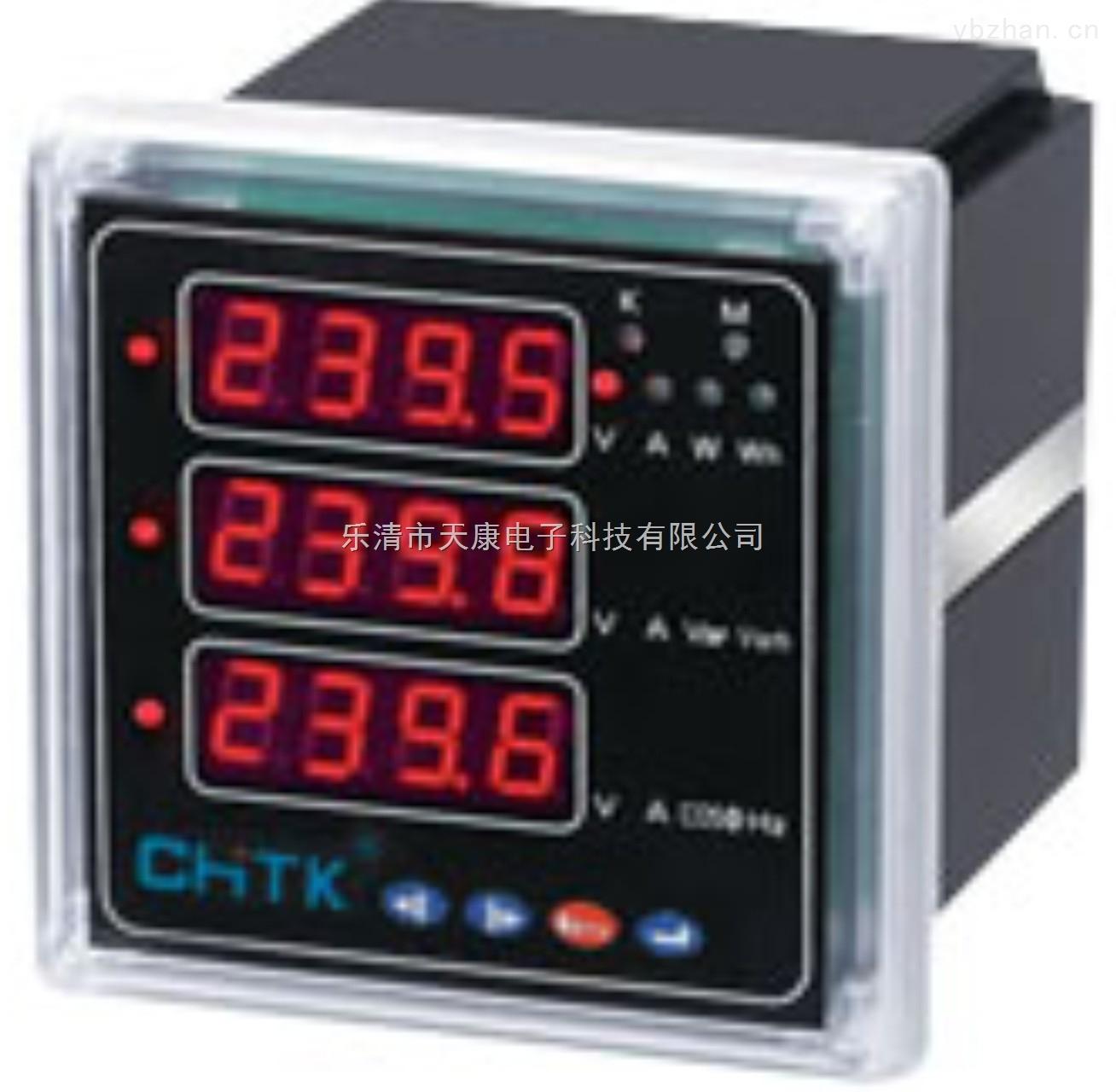 多功能電力儀表