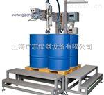 GZM-1000KMS4*200升摇臂式称重灌装机