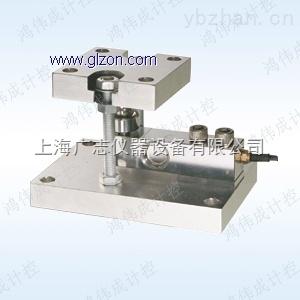GZBSS不锈钢称重模块 耐腐蚀厂家直销,质量保障。