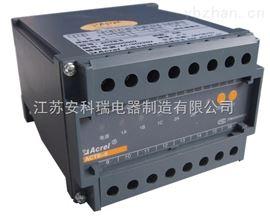 永利电玩app_ACTB-6多回路电流互感器过电压保护器