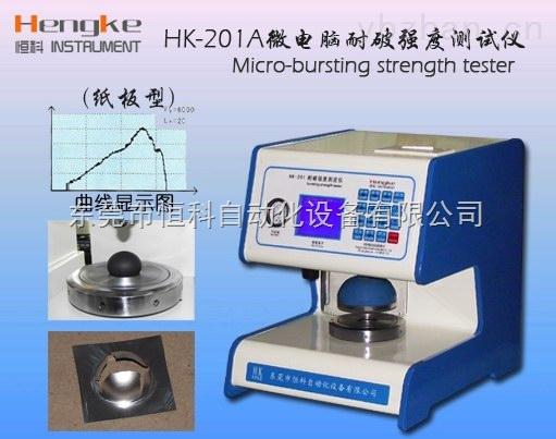 微电脑纸板耐破强度测试仪,微电脑爆破强度测定仪,纸板耐破仪