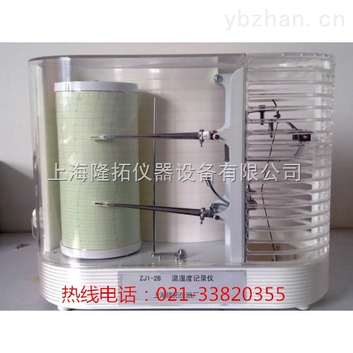 ZJ1-2A温湿度记录仪/电子式