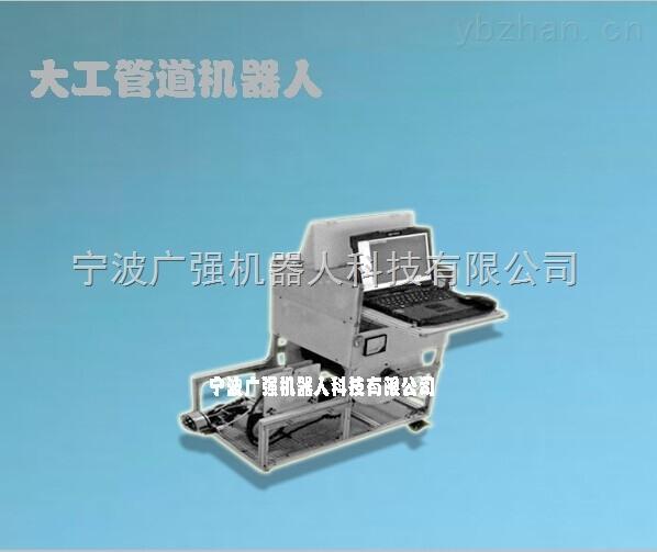 管道隐患排查设备排水管道检测设备 专业的管道机器人