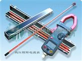 高壓鉗型電流表 ,多功能高壓鉗型電流表