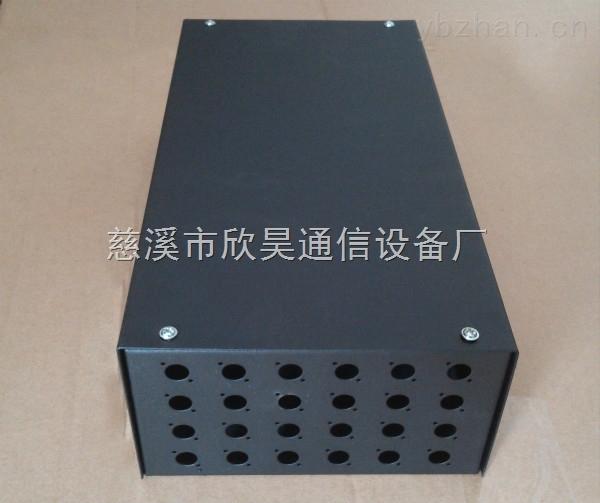 壁挂式24芯光缆终端盒