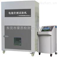 锂电池针刺试验机