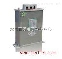 DT307-0.415-20-3R-自愈式低压并联电容器 自愈式低压并联电容仪 自愈式低压并联电容装置
