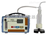液體氣溶膠采樣器
