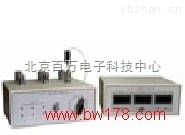 DT307-LB-SMP-固体数字熔点仪 固体数字熔点分析仪 数字熔点仪