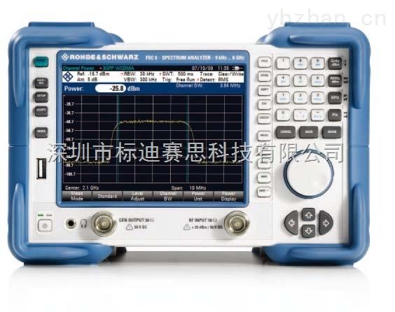 FSC6-台式频谱分析仪