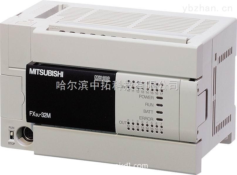 哈尔滨三菱fx3u-plc编程控制柜
