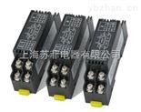 WS9020电位器信号隔离器 0-5KΩ 10K欧转4-20mA