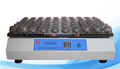 YHJ-3111大容量单层摇瓶机