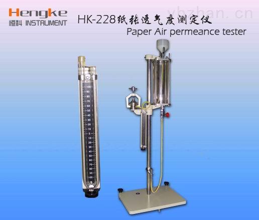 透气量测量仪,护面纸透气度测定仪,东莞恒科著名品牌