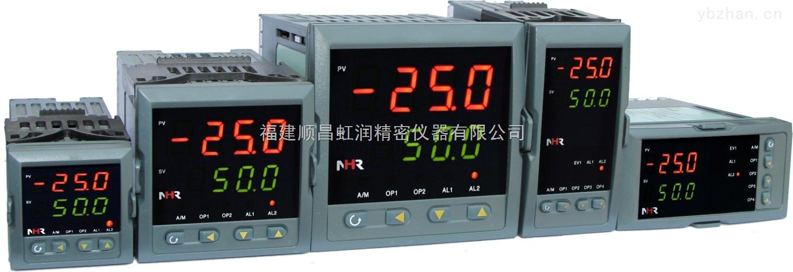 电炉温控仪虹润智能PID调节仪数显仪