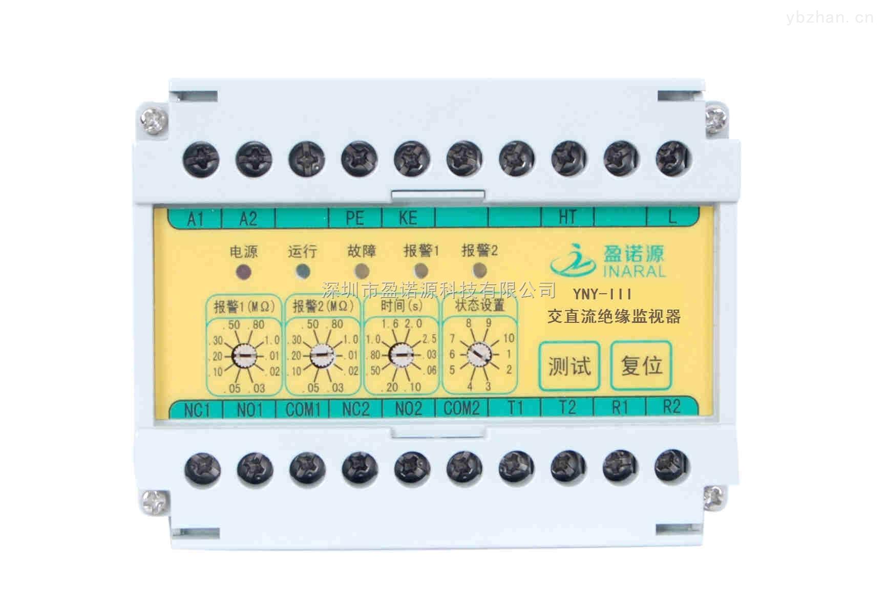电动车充电桩用绝缘监测仪生产厂家