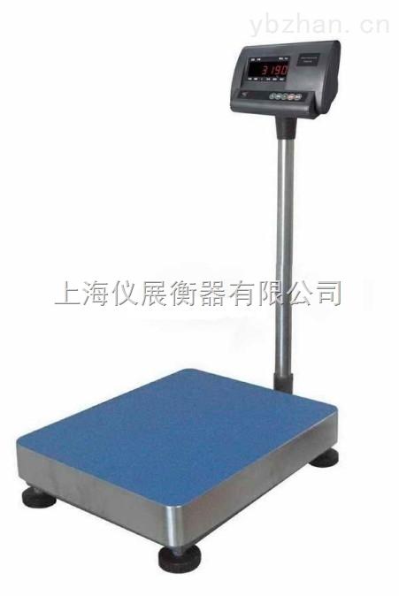 250公斤防水電子臺秤