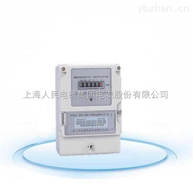 单相电子式电能表_电工仪表