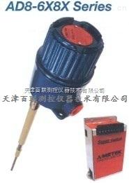 美国AMETEK DE AD8-6B8A-578 高温型射频导纳料位计