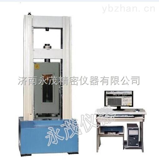 高低温电子万能试验机工作条件