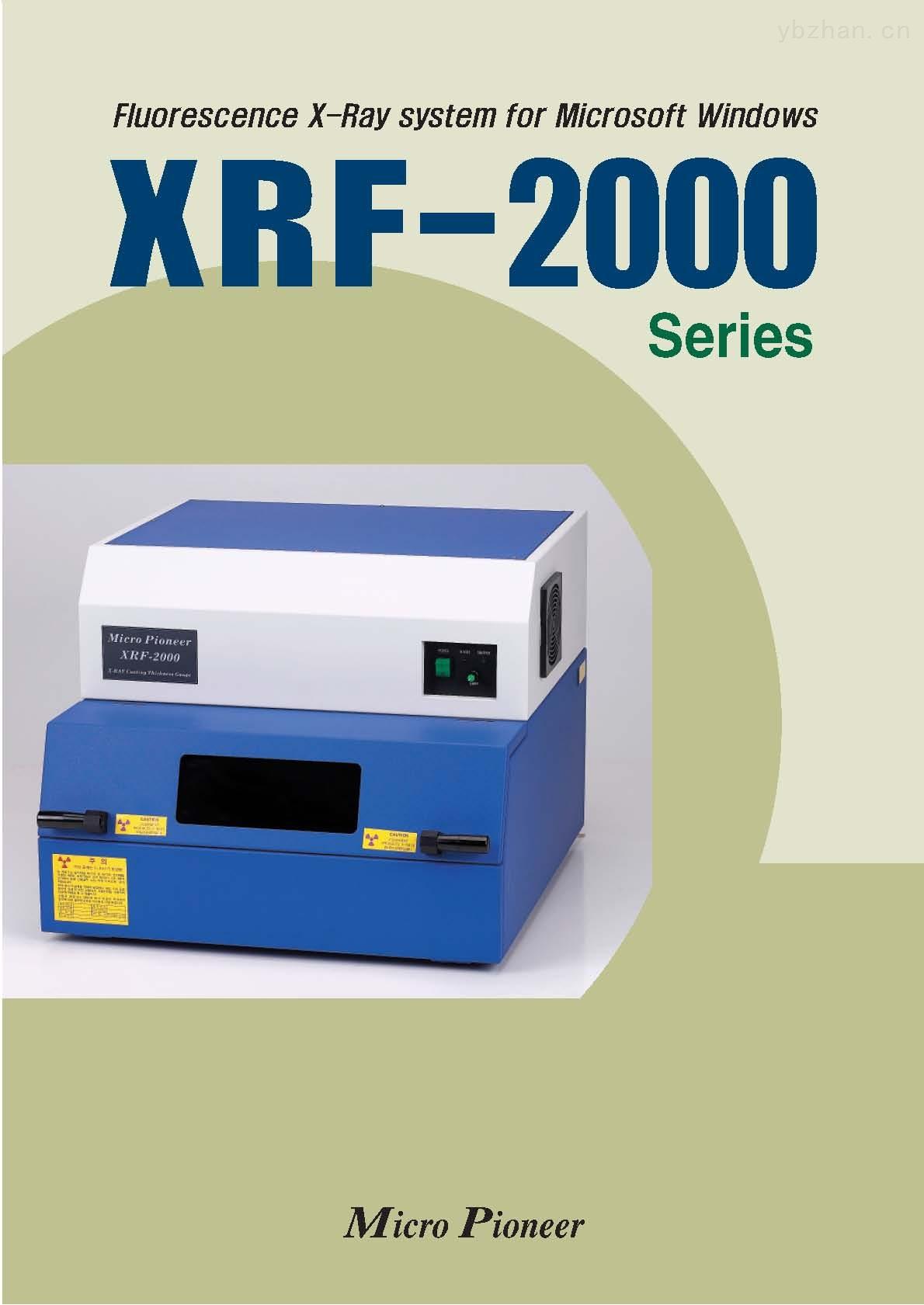 韩国先锋X-RAY电镀膜厚仪