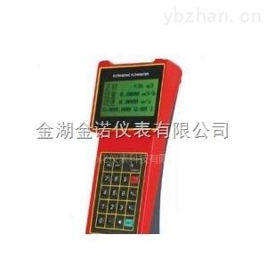 供應手持式超聲波流量計價格