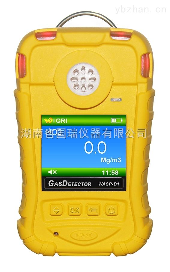 小手持便携小巧H2S硫化氢气体报警器声光报警