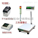 落地式電子秤  工業臺秤|30KG|  連接電腦JPS-30KG電子磅報價