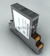 模拟量信号隔离器