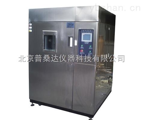 北京温度冲击检测箱