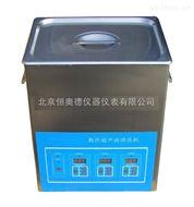 数控超声波清洗机/实验室超声波清洗器/