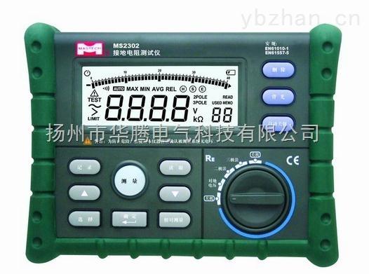 pc58数字接地电阻测试仪