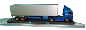 150噸電子地磅秤/汽車衡廠家直銷