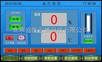485總線檔案庫房溫濕度監控系統工程