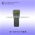 HART375手操器價格 全網zui低優惠價